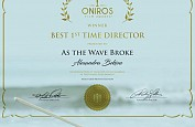 Gewinn des Oniros Film Awards - public vision | Video- & Medienproduktion | Corporate Publishing | Düsseldorf